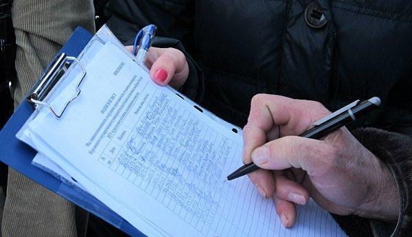 Облизбирком выявил свыше 3 тыс «токсичных» подписей вподдержку Евгения Ищенко