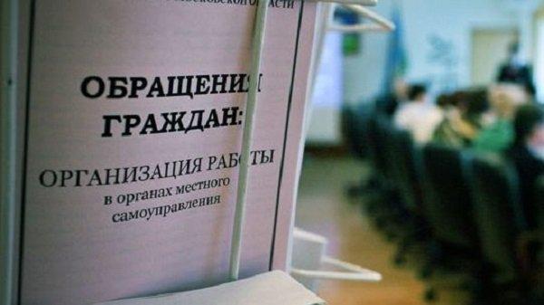Замглавы администрации Тракторозаводского района привлекли кответственности