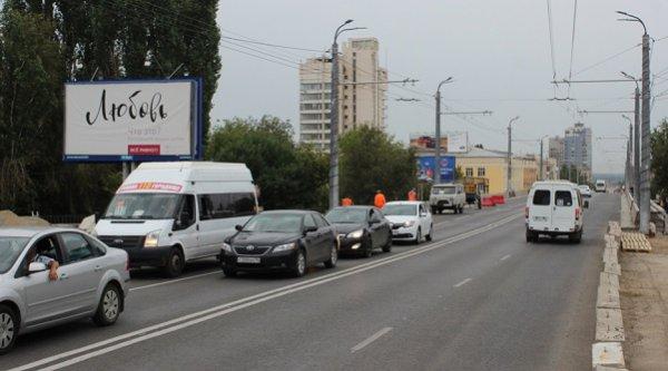 ВВолгограде наКомсомольском мосту преждевременно запущено четырехполосное движение