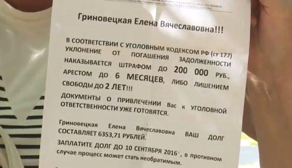 ВВолгограде управляющие компании извинились перед жителями заугрозы судом