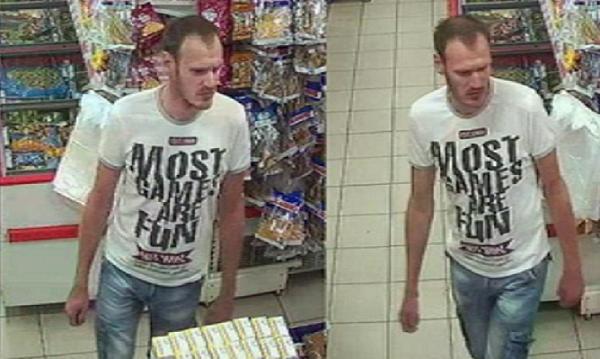 Милиция Волгограда разыскивает подозреваемого визнасиловании