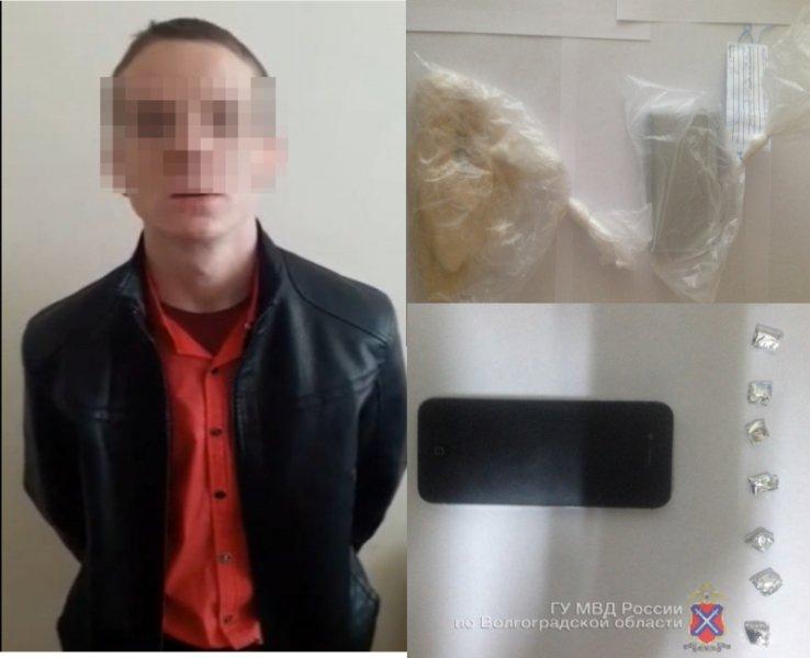 Ученик колледжа ресторанного сервиса схвачен зараспространение синтетических наркотиков вВолгограде