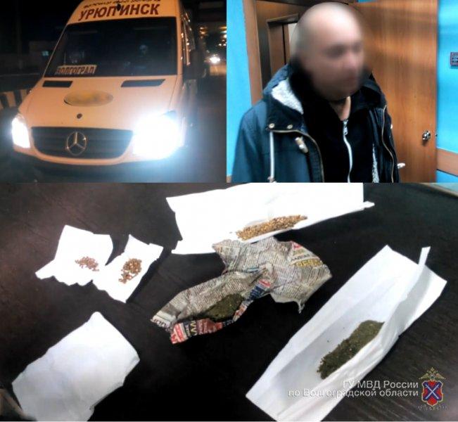 Под Волгоградом словили 33-летнего мужчину с15 граммами марихуаны