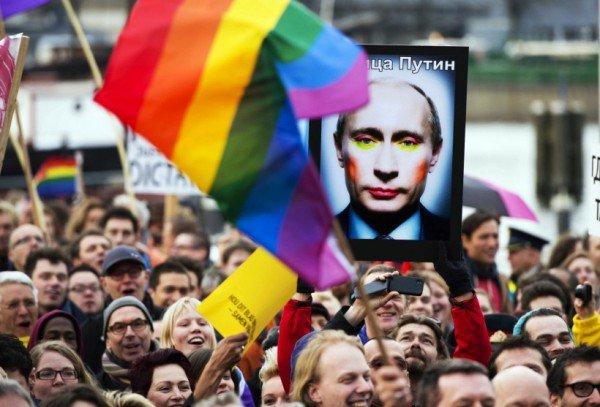 в гор астрахани зарегистрированы гей семьи