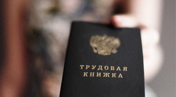Конкурсный управляющий похитил полтора млн. руб. уфирмы-банкрота