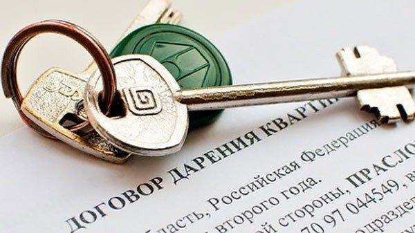 ВВолгограде задержаны двое мужчин замошенничество снедвижимостью