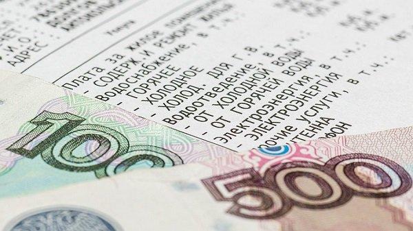 ВВолгограде управляющую компанию подозревают в трате 15,5 млн руб