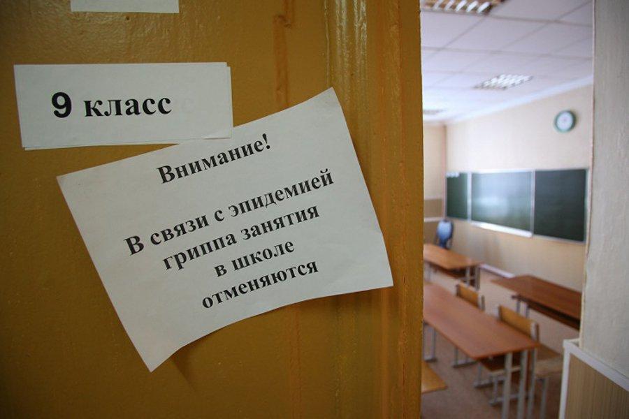 Волгоградских школьников отправили на карантин еще на неделю