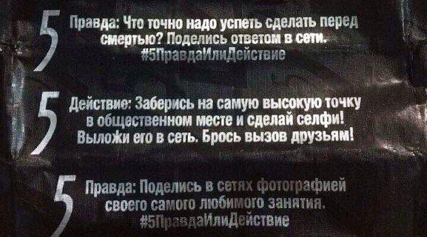 Mars изъяла изпродажи в Российской Федерации  жвачки сзаданиями для молодых людей