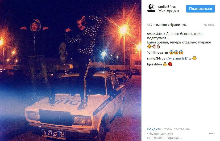 Гражданин Волгограда ради лайков сфотографировался накапоте машины ППС