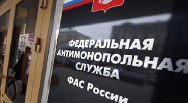Три компании Волгограда оштрафовали засговор наэлектронных аукционах