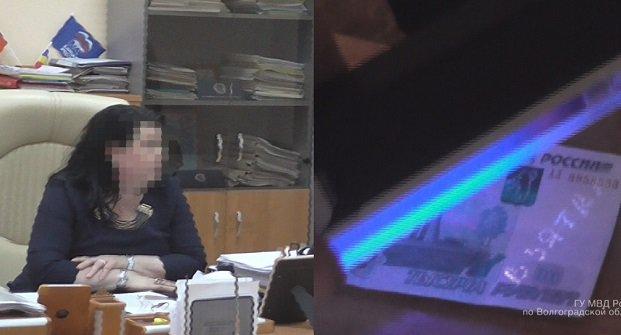 Начальницу ЗАГСа Михайловки подозревают вполучении взятки отмузыкантов