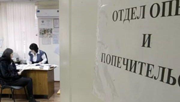 ВЧернышковском районе после похищения сократили 2-х служащих органов опеки