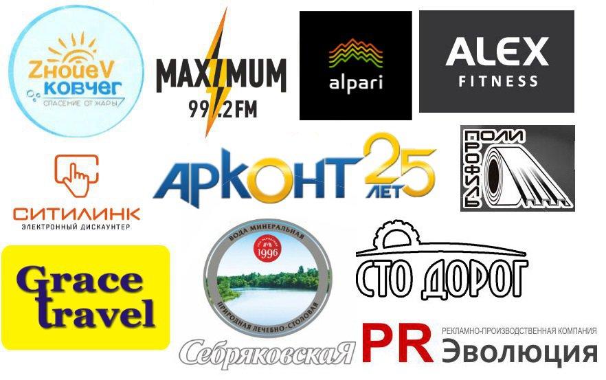 "Премия ""MaxiBrаnd"" от радиостанции ""MAXIMUM 99.2 fm"" - голосуйте за лучших!"