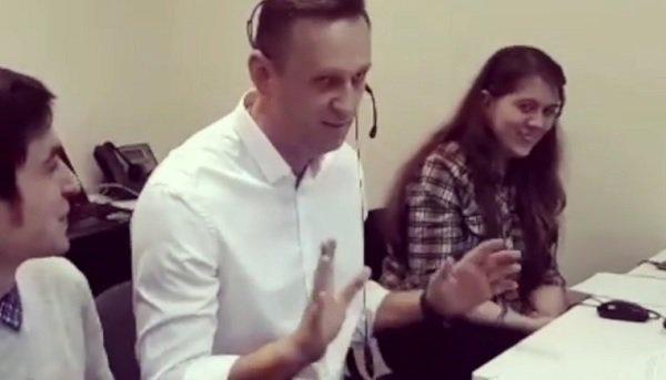 Навальный лично приглашает волгоградцев на свидание